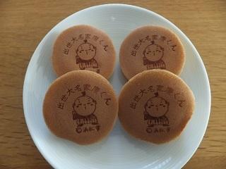 カステラ饅頭1.JPG