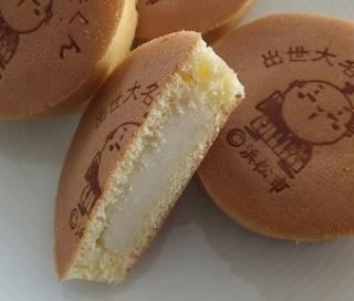 カステラ饅頭2.JPG