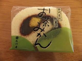 浜松文明堂お茶みかん1.JPG